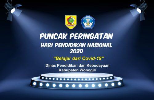 Undangan Puncak Peringatan Hari Pendidikan Nasional 2020