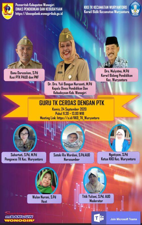 """Virtual Conference """"Guru TK Cerdas dengan PTK""""   KKG TK Kecamatan Wuryantoro"""