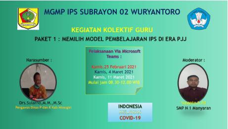 MGMP IPS Subrayon 02 Gelar Kegiatan Kolektif Guru (KKG) Secara Daring
