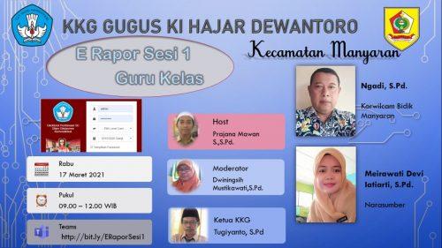 Gugus Ki Hajar Dewantoro Manyaran Sosialisasikan E-Rapor SD