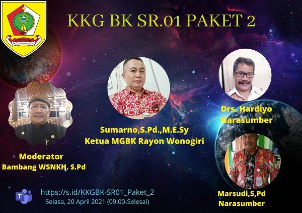 MGBK Subrayon 01 Gelar KKG Membahas Konferensi Kasus