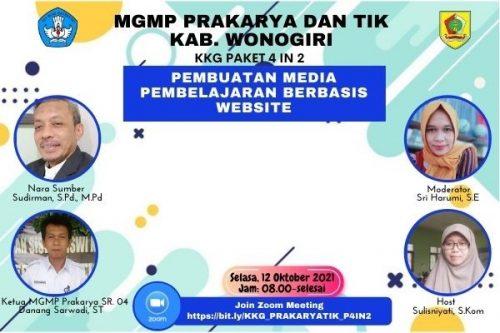 MGMP Prakarya dan TIK Tuntaskan KKG  Paket 4 Pembuatan Media Pembelajaran Berbasis Website